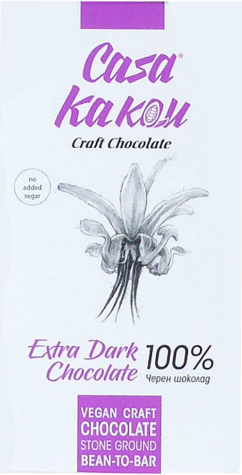 CASA KAKAU Schokoladen | Dark »Ecuador« Kakaomasse 100%