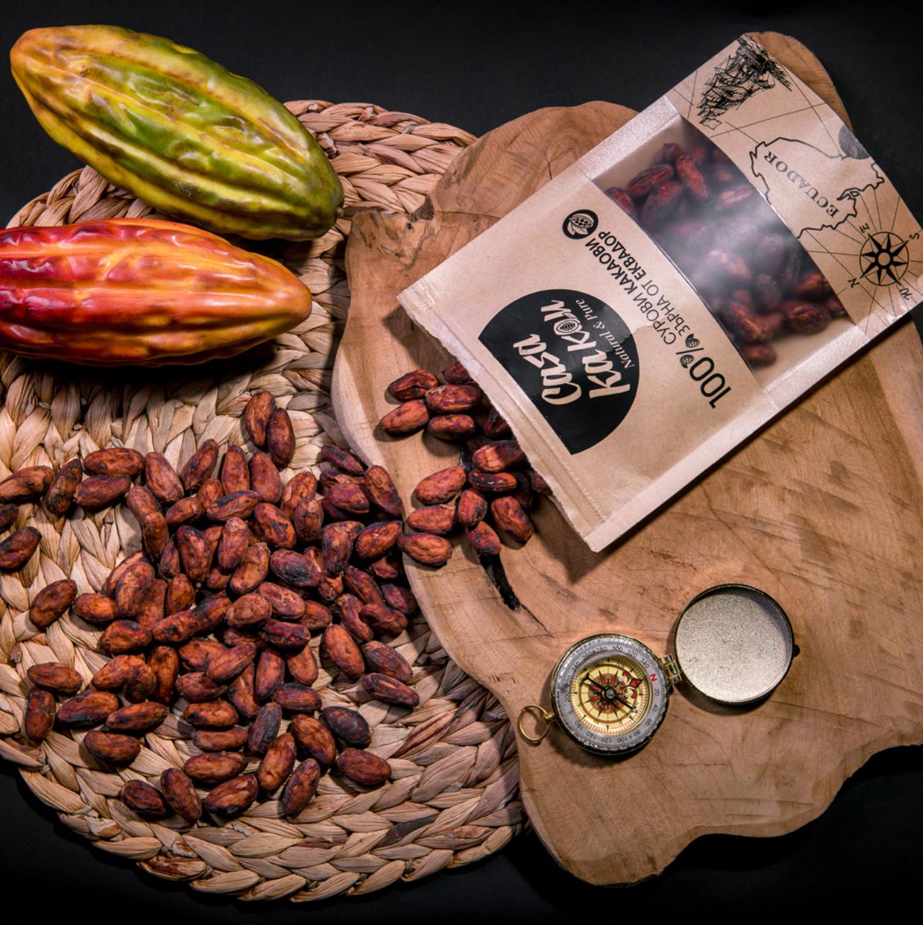 CASA KAKAU | Rohe Kakaobohnen »Ecuador«